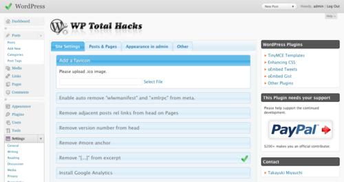 WP Total Hacks