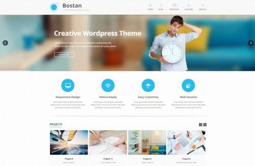 Bostan - Retina Responsive Theme