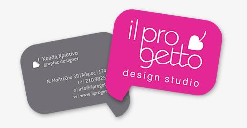 il Progetto Business Cards